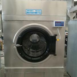 宾馆用全自动烘干机 100公斤酒店布草烘干机衣物干衣机