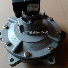 辽宁营口DMF-Z型电磁脉冲阀