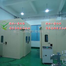 宁波隔音房 静音房 隔声罩 消音降噪产品 一清环保