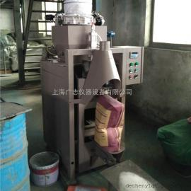 耐磨地坪砂浆气动阀口包装机