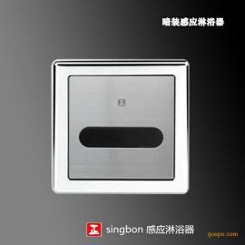 运城红外淋浴器|运城浴室感应洗澡器|运城浴室节水器|运城水控机