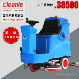 工业厂空中洁肤机驾驶式双洗擦地机苹果绿洁乐美YSD-850