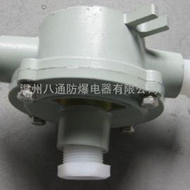 BHD52防爆吊灯盒,(IIB),防爆吊灯盒,防爆接线盒,吊线盒,接线盒