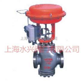 ZJHN气动薄膜双座调节阀规格型号