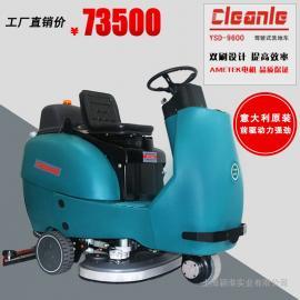 驾驶式全主动洗地机双刷工业厂用拖地机洁乐美YSD9600