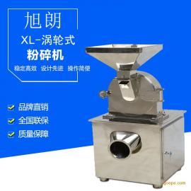 多功能涡轮粉碎设备,高产量的超细粉碎机械,商用粉碎机