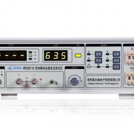 海尔帕品牌电解电容漏电流测试仪HPS2611D