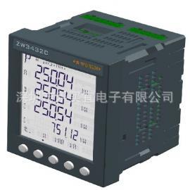 青智ZW3433C智能网络电力仪表