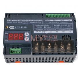 ZW433B三相数字电量变送器 青岛青智数字电量变送器