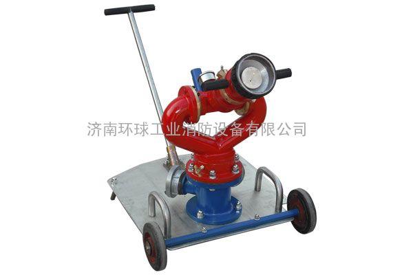 环球消防牌移动式消防水炮
