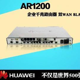 华为 AR1220 企业千兆路由器 双WAN 8LAN