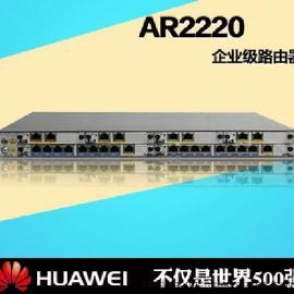华为Huawei AR2220S 企业级千兆路由器