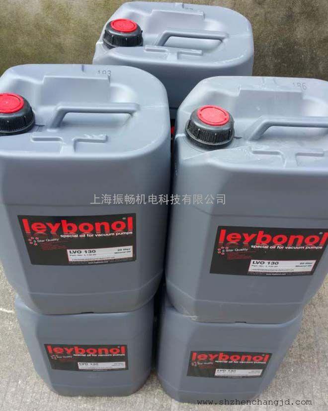 北京Leyboid莱宝真空泵油L13020(新包装)--原装进口LVO130
