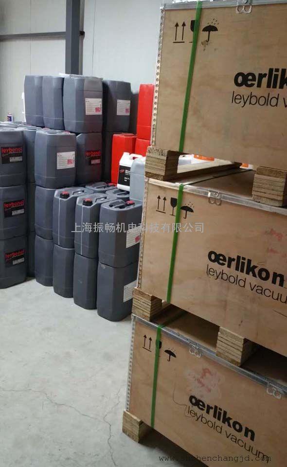 Leyboid莱宝真空泵油LVO130(新包装)--原装进口