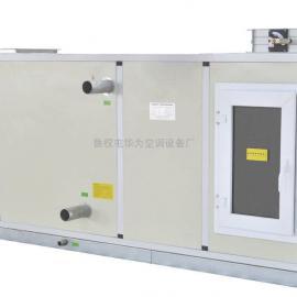 组合式空气处理机组 射流机组表冷器 射流机组