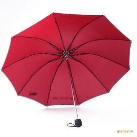汕头雨伞厂 汕头雨伞厂家