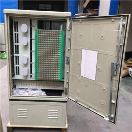 落地式576芯光缆交接箱厂家、直销户外576芯光交箱