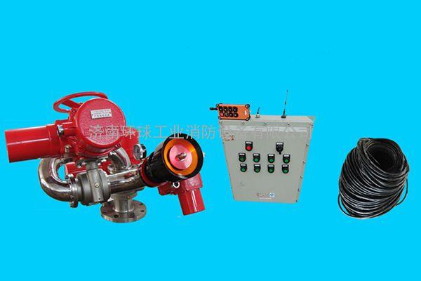 环球消防牌PSKD120电动遥控消防水炮