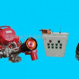 环球消防PLKD150EX电动遥控消防水炮