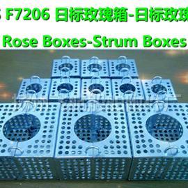 JIS F7206 Strum boxes玫瑰箱,玫瑰盒