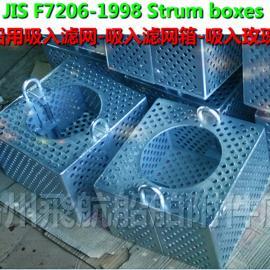 船用日标玫瑰箱,日标玫瑰盒JIS F-S150