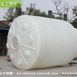 【新品】15立方PE水箱15��塑料水箱西安塑料水箱�S家