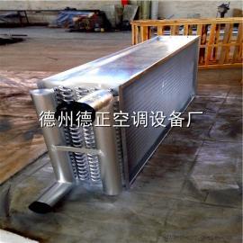 表冷器 表冷器厂家 表冷器生产厂家 山东德州武城鲁权屯表冷器