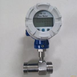 全不锈钢316耐酸碱防腐蚀污水废水电镀水水表