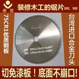 木工电锯规格,电圆锯价格,锯片,木工锯台,免漆板锯片