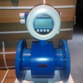 工业废水污水电镀水耐酸碱防腐蚀电磁流量计FHLD-50