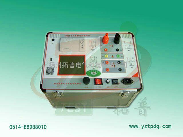 TPHGC-E互感器伏安特性测试仪