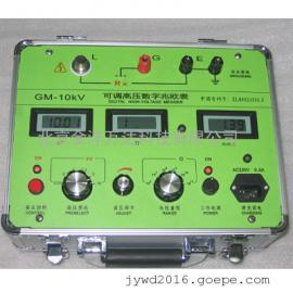 可�{高��底终�W表 型�:GM-25KV/2T