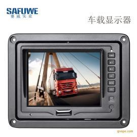 赛威汽车后视系统 5寸车载监视器 大巴货车倒车监视器供应商