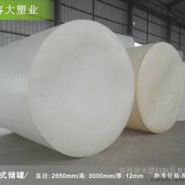【新品】延安15方液体肥料储存罐15吨重力滴灌水塔送货上门