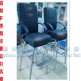 *生产FH007船用引航椅,船用不锈钢引航椅