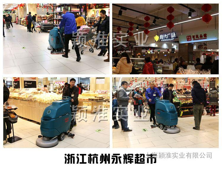 手推式全自动工厂物业超市酒店车站用洗地机洁乐美YSD-A3
