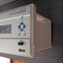 四方继保CSC-221数字式电容器保护测控装置