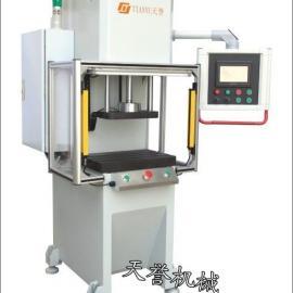 小型数控油压机 小型数控压装机 上海数控液压机