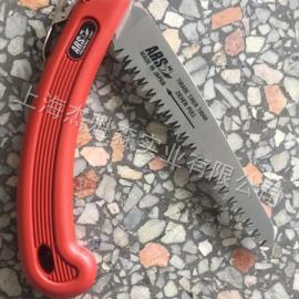 日本爱丽斯210DX折叠修枝锯子 进口盆景手锯修枝锯