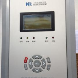 南瑞继保RCS-9641CS 电动机保护测控装置