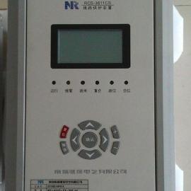 南瑞继保RCS-9613CS 光纤纵差保护测控装置