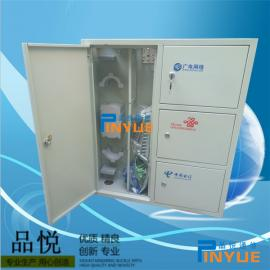144芯三网合一箱批发-144芯三网合一箱生产厂家