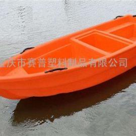 重庆直销4米的塑料渔船,观光塑料船,水上作业船