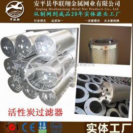 空气过滤器|活性炭过滤器|炭桶滤芯|不锈钢炭桶过滤器|化学过滤器