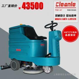 驾驶式工厂物业商场洗地吸干机双刷电瓶式洗地机YSD-A7