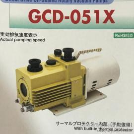 日本GCD-051X真空泵 ULVAC日本爱发科