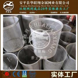 过滤网筒|多孔过滤网筒|不锈钢过滤网筒|过滤网筒价格|粉尘过滤筒