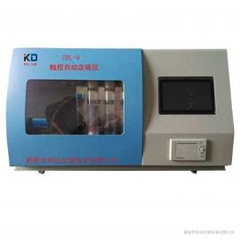 ZDL-9触控自动定硫仪,煤炭含硫量化验设备
