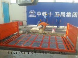 江西建筑工地洗轮机 工地自动洗车台
