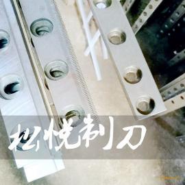 瓦楞纸滚筒切刀,卷筒纸螺旋甩刀片 纸箱螺旋滚切刀生产厂家